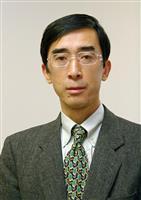中国建国70年 政治・経済で求められる先進国化 神田外語大・興梠一郎(こうろぎ・いちろ…