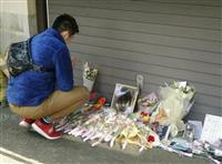 目黒女児虐待死 父親が起訴内容認める 東京地裁