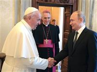 【イタリア便り】カトリックの枢機卿とは