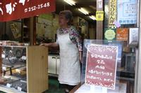 消費増税 静岡県内も在庫薄でレジ間に合わず