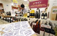増税前に酒類駆け込み特需 店内では表示の張り替え準備も