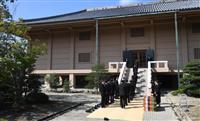奈良・正倉院で年に1度の「開封の儀」