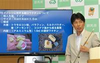 豚コレラ対策 群馬県がイノシシにワクチン散布へ