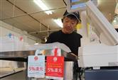 消費税、仙台の水族館は一律10% 商店街では混乱も