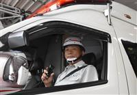 【都民の消防官(2)】救急現場「1秒、1センチ大切に」 王子消防署の増田利夫さん