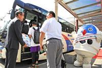 水戸-つくば間の高速バスが大幅増便