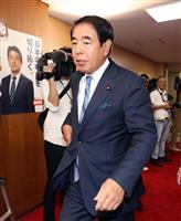 自民・下村選対委員長、参院埼玉補選候補擁立見送り正式表明