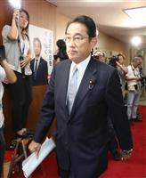 自民・岸田政調会長、消費増税「丁寧な説明進める」