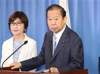 二階幹事長、離党表明の国民・桜井氏に「話があれば聞く」