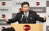 枝野氏「国会最大テーマは関電」 「表現の自由」問題にも意欲