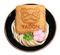 ポケモン「ヤドン」が香川で大活躍
