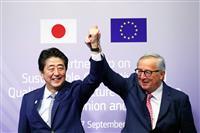 【外交安保取材】中国の「一帯一路」意識 日本とEUの蜜月