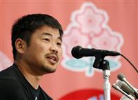 ラグビー日本代表、5日にサモア戦 SH田中「まずは勝つこと」