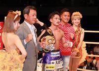 京口が判定勝ちで防衛 WBAライトフライ級