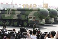 中国建国70周年行事始まる 軍事パレードに香港警察を招待