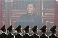 習近平氏、米を牽制「中国の地位動かせぬ」「人民は団結を」
