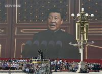 習近平氏「中国の地位揺るがぬ」と米を牽制 建国70年行事