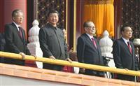 中国70周年で江沢民、胡錦濤氏ら長老が存在感