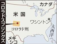 米国、IT駆使でメダル量産狙う 東京五輪