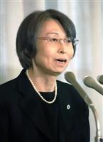 最高裁判事就任、岡村和美氏が抱負「公正な裁判のため力尽くす」