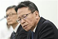 【社説検証】関電の金品受領 産経は「真摯な反省ない」