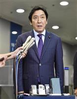 関電問題 菅原経産相、役員の処分「当然判断」