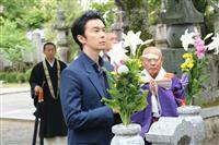 「天下統一」から「忍者」まで NHK大河に絡め奇想天外な「明智光秀」像も