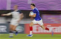 NZ、フランスが2連勝 ラグビーW杯第11日
