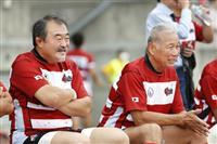 【ラグビーW杯】往年の名選手が親善試合 日本と豪州の元代表