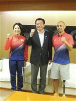 パラ陸上の世界選手権に向け日本代表合宿スタート 高松