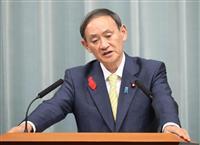 北ミサイル発射 菅氏、韓国との情報共有は「適切に連携していきたい」