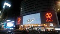 台湾で百貨店「SOGO」経営権争い国際問題に、シンガポール企業が一方の株式取得、FTA…