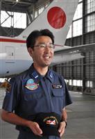 【国民の自衛官~横顔】(11)空自特別航空輸送隊整備隊 辻井正准空尉(47) 航空機整…