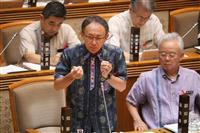 玉城沖縄知事が就任1年 辺野古工事遅延に腐心