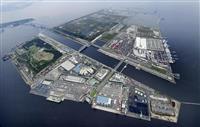 東京臨海部の人工島帰属問題終結へ 大田区が控訴断念