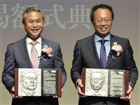 【サッカー通信】日本人指導者3人のレジェンド、冷めない情熱