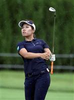 首位発進の岡山「満点」 ゴルフ日本女子オープン選手権