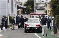 男が女性を金づちで襲う 容疑で現行犯逮捕