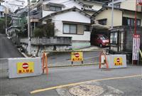 私道を封鎖、通行料要求 長崎、住民と管理業者対立