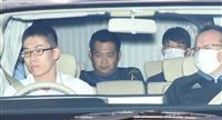 京都府警巡査長を収賄容疑で再逮捕へ 捜査情報漏洩事件
