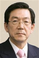 革新投資機構社長に横尾氏 元みずほ証券社長