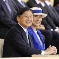 【皇室ウイークリー】(610)両陛下、初のお召し列車ご乗車 2カ国語で日系人とご懇談も…