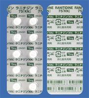 胃、十二指腸潰瘍薬を回収 ラニチジン販売各社