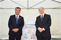 使い方学ぼう OTC医薬品普及イベント 東京・日本橋などで開催