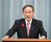 菅氏、米朝協議の行方「注視」