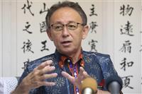 玉城沖縄知事「政治の怠慢」 辺野古移設協議めぐり政府批判