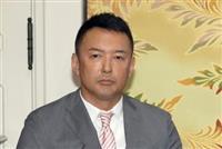 れいわ・山本太郎代表が他党の個別議員との共闘に意欲 「断る理由ない」