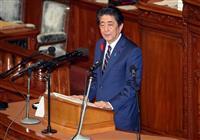 「国政の場で力合わせたい」首相が演説でれいわ・舩後氏に言及