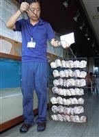 アコヤガイ大量死で真珠養殖ピンチ 季節外れの緊急対策へ