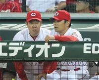 佐々岡コーチが広島新監督へ 球団の要請に「前向き」